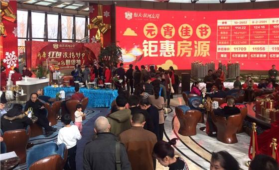 【乐导流】恒大滨河左岸新年红包雨活动