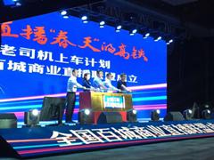 【乐直播】乐直播携手全国百城直播人齐聚太原暨中国商业直播联盟正式成立